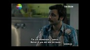 Безмълвните - Suskunlar - 15 eпизод - 3 част - bg sub
