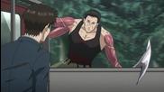[ Bg Subs ] Kiseijuu Sei no Kakuritsu Episode 16 [720p] [otakubg]