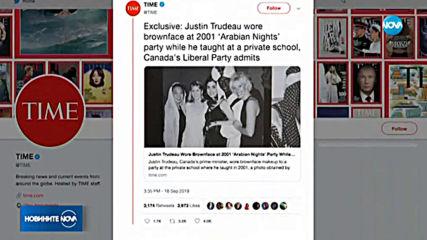 Замесиха канадския премиер в скандал, свързан с расова дискриминация (ВИДЕО+СНИМКА)