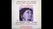 Диана Експрес - Изгубена любов