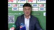 Борислав Михайлов за базата на националния отбор