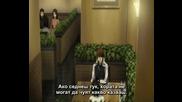 Death Note - епизод 10 Bg Sub