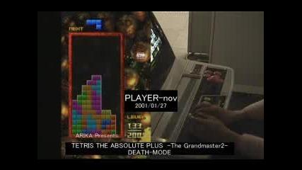 Tetris Финали В Япония