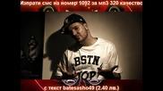 Бате Сашо feat Big Sha & Dj Swed Lu & Oneway - Bozz