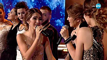 4 MAGIC са победители в X Factor- Вечерай, Радо - Live (17.12.2017)