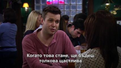 How I Met your Mother S09e21 *с Бг субтитри* Hd