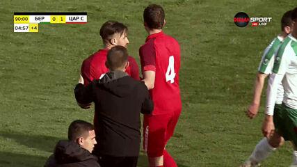 Прехвърчаха искри след мача в Стара Загора
