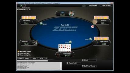 [bad Beat Poker Team] Едночасова сесия с нечувани балъци