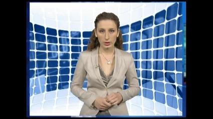 Нова телевизия - Новини - България - 220 милиона лева за Здравната каса