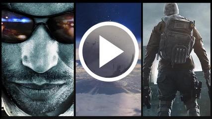 Топ 5 най-очаквани игри за Е3 2014