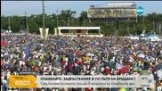 Папа Франциск отслужи меса в Хавана