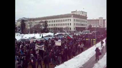 България каза Не на Акта