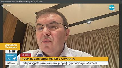Проф. Ангелов: Не изключваме възможността за създаване на полеви болници