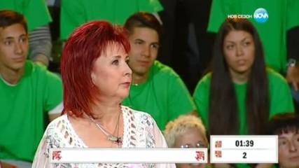 Аз обичам България - 7 кръг | Прочути сънародници (26.05.2017)