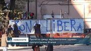 Протести срещу задължителния здравен пропуск заляха Италия
