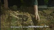 Кралицата на нощта - трейлър на 15 епизод финал bg sub