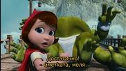[1/2] Червената шапчица 2: Таен агент 3d - Бг Субтитри (2011) Hoodwinked Too! Hood vs. Evil 720p hd