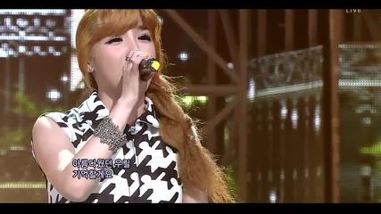 Park Bom (2ne1) - Don' t Cry [live at S B S Inkigayo 29.05.2011][високо качество]