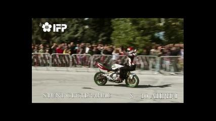 Hellstorm - Fair Motor show 2011