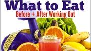 Muscle Damage - Хранене преди и след тренировка