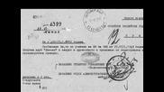 Левски е закрит през 1949г. - документът ! А този левски фалшив ли е ?