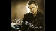 Никос Вертис 2009 - Промо
