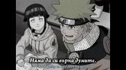 Naruto - Епизод 46 - Bg Sub