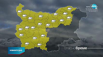 Снежен циклон удря Балканите