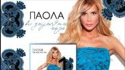 Paola - De ksigithikes kala (new 2012)