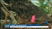 Деветима загинаха, петима изчезнаха заради тайфуна Мелор