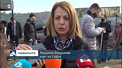 """""""Новата гора на София"""": 21 500 дръвчета ще бъдат засадени тази есен"""