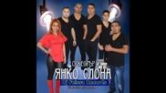 2 Ork Yanko Slona 2014 Album shujo Siqn Mange 2014 Hits Dj Feissa