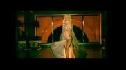 Камелия - Целувай Ме