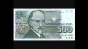 Парите На България