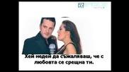 Daniel Djokic & Dragana Mirkovic - Zivot Moi - БГ превод(High Quality)