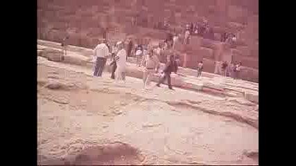 Платото Giza