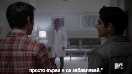 Младия Вълк Сезон 5 Епизод 1 + Бг Субтитри / Teen Wolf Season 5 Episode 1 Bg sub