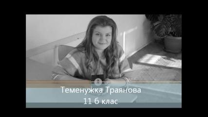 Теменужка Траянова - номинации за 2012 година
