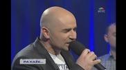 Kemal Hasic Kemo - 2015 - Laz (hq) (bg sub)