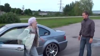 Баба краде B M W и прави Дрифт!