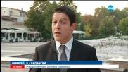 Изборният ден започна нормално в Сандански и Петрич
