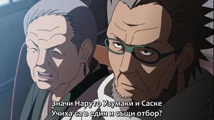 Naruto Shippuuden 179 [bg Sub] Високо Качество
