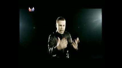 Musa feat. Gulsah - Cek Git Bebegim