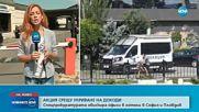 Спецпрокурори провеждат акции в офиси в големи хотели в София и Пловдив