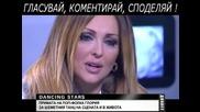 Примата на фолка Глория в Дикoff 09.03.13