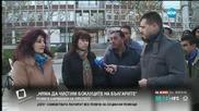 Зам.-кметът на Харманли: Протестиращите роми са прави