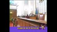 ! Политици, Които Не Се Церемонят С Чашката - Господари На Ефира, 23.02.2009