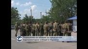 Украинският президент Порошенко се обяви за нови парламентарни избори