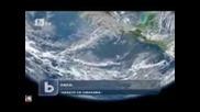 В Бразилия се разби Н Л О & Небето се смалява
