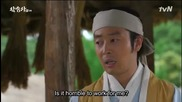 [eng sub] The Three Musketeers E04